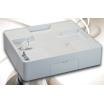 洗濯機防水パン『ベストレイシリーズ 給水栓付74床上点検タイプ』 製品画像