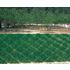 土木施設『サングリック』 製品画像