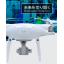 産業用ロボット用ハードンプレート ※事例紹介 製品画像