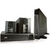 APC Smart-UPS保守サービス Sシリーズ 製品画像