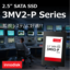 """監視システムに最適<<2.5"""" 3MV2-P SSD>> 製品画像"""