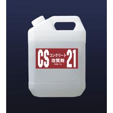 コンクリート躯体防水材『CS-21』 製品画像