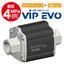 アクチュエータ一体型同軸式バルブ VIP EVO 製品画像