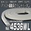 白色アラミド繊維グランドパッキン 日本ピラー No.4536WL 製品画像