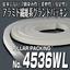 日本ピラー工業の【白色アラミド系繊維パッキンNo.4536WL】 製品画像