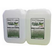 2液混合型 高圧注入用止水材『グリーンシール』 製品画像