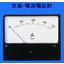 パネル用計器『Yシリーズ』 製品画像