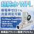 超純水測定可能!完全直管&数キログラムのSAWtech流量センサ 製品画像