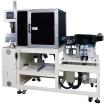 高性能検査選別装置『ミストル』 製品画像