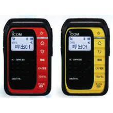 携帯型デジタルトランシーバー『IC-DPR30』 製品画像