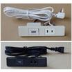 TPC USB付コンセント 製品画像