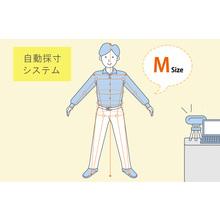 自動採寸システム 製品画像