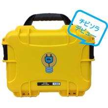 ポータブル蓄電池『CHIBI SOLABO 120』 製品画像