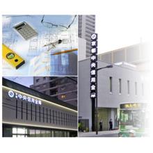 看板 製作・施工サービス 製品画像