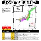 地震予測システム『S-CAST』【特許取得済の地震予測システム】 製品画像