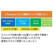 シマトロン動作推奨PC Be-Clia Type-Mカスタマイズ 製品画像