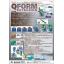 押出工程シュミレーション完全統合ソフトウェア『QFORM Ex』 製品画像
