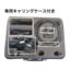 工業用ビデオスコープ IPLEX GL(10m) レンタル 製品画像