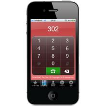 SmartFMC|スマートフォンが内線電話になります。 製品画像
