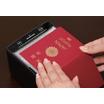 パスポートスキャナ『FC1-QOPU』 製品画像