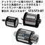 ナットランナー用トルク計「スピントルク」ST3シリーズ 製品画像