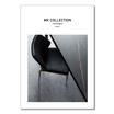 総合カタログ『MK COLLECTION Vol.01』 製品画像