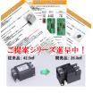 《回路設計者必見》熱・ノイズ・スペースの各種課題への解決事例集 製品画像