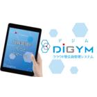 クラウド型会員管理システム『DIGYM』デジム 製品画像