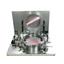 真空用エキシマUV洗浄改質装置 製品画像
