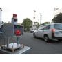 自動車速度計測表示システム『SRDL-3PS-A』レンタル 製品画像