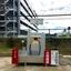 【サンキーパー設置事例】重機建機業(大阪府堺市) 製品画像