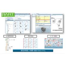 部品情報検索ソリューション PARTsolutions 製品画像