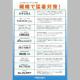 ユニチカトレーディング株式会社 取扱製品カタログ 製品画像