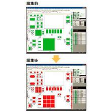 【自動開口変換機能搭載】ステンシルCAM 製品画像