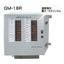 デジタル魚艙用温度計『GM-18R/GM-9R』 製品画像