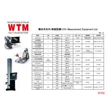 精密機械加工の設備紹介 製品画像