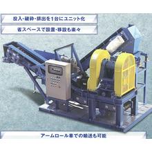 小型ユニット式破砕機『チョイ割るのジョー』 製品画像