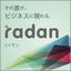 【事例集&カタログ】3次元ソリッドモデル板金CADCAMシステム 製品画像