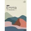 【突板革命】不燃地域材突板シート Emma カスタム 製品画像