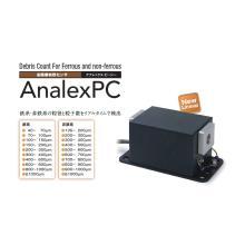 金属摩耗粉センサ AnalexPC(アナレックス・ピーシー) 製品画像