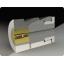 組合せダイスシステム『Seldie(TM)』 製品画像