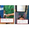 【導入事例】センコー株式会社 厚木支店様 製品画像