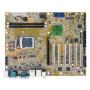 ATX規格産業用マザーボード【IMBA-H110】 製品画像