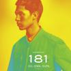 COOL DOTS(クールドッツ) 製品カタログ 製品画像