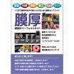 【無料進呈】小冊子『膜厚計パーフェクトガイド』 製品画像
