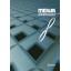 株式会社メイワ 充填機総合カタログ プレゼント 製品画像