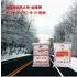 道路凍結防止剤・融雪剤【サニーキーパー/サニーキーパー粒状】 製品画像