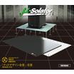 【サーバーラック向け】免震装置『ミューソレーター』 製品画像