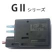 リングポンプ RP-G IIモータ内蔵型コンパクトBOXタイプ 製品画像