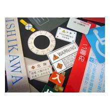 株式会社石川工業所 事業紹介 製品画像